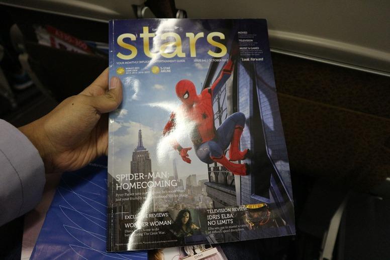 Stars,majalah konten IFE